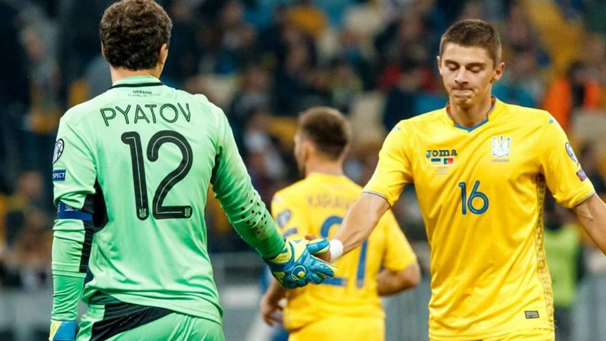 УЄФА змінив дати проведення матчів збірної України в Лізі націй
