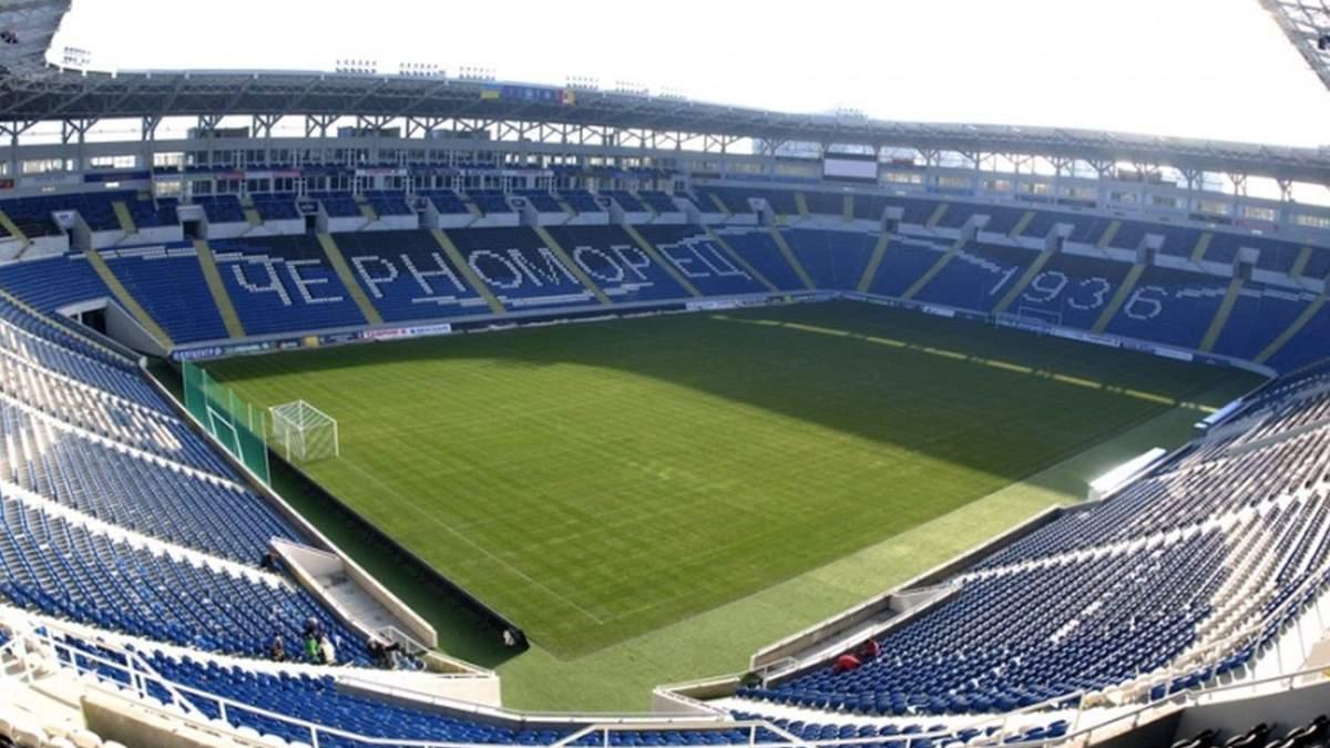 """Продовження епопеї: суд заблокував продаж стадіону """"Чорноморець"""" за 190 мільйонів"""