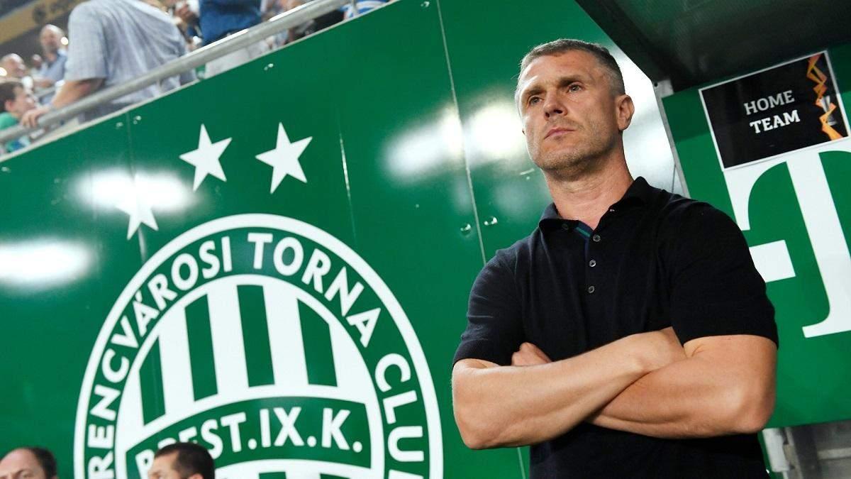 Сергей Ребров – лучший тренер года в чемпионате Венгрии