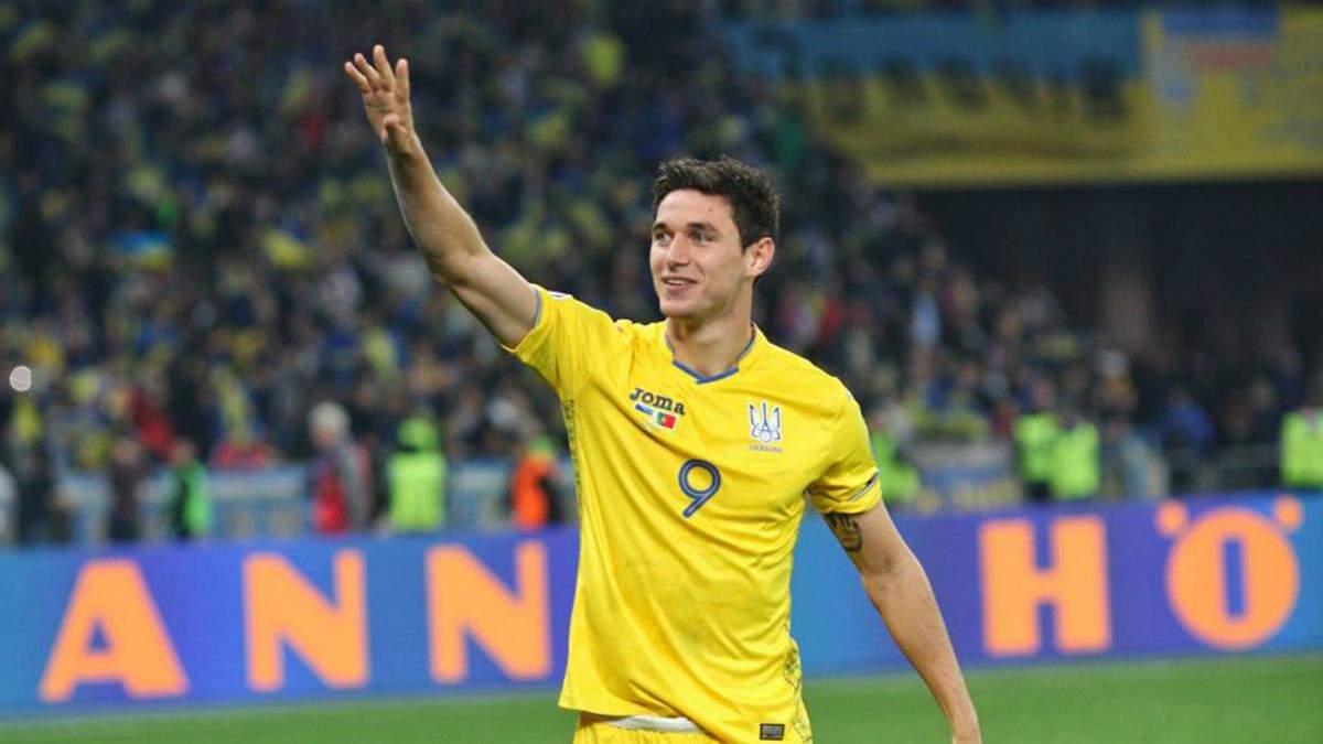 Де Україна зіграє матчі Ліги націй проти Іспанії, Німеччини та Швейцарії: названо міста