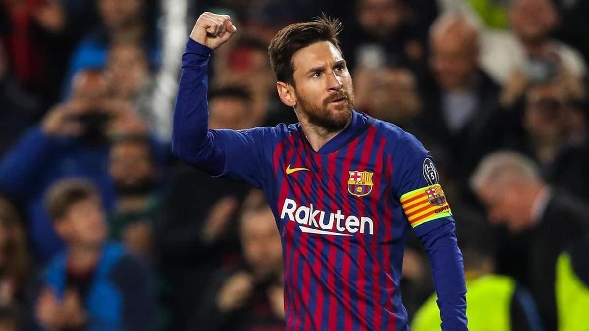 """Мессі хоче покинути """"Барселону"""" в 2021 році: деталі гучного трансферу"""