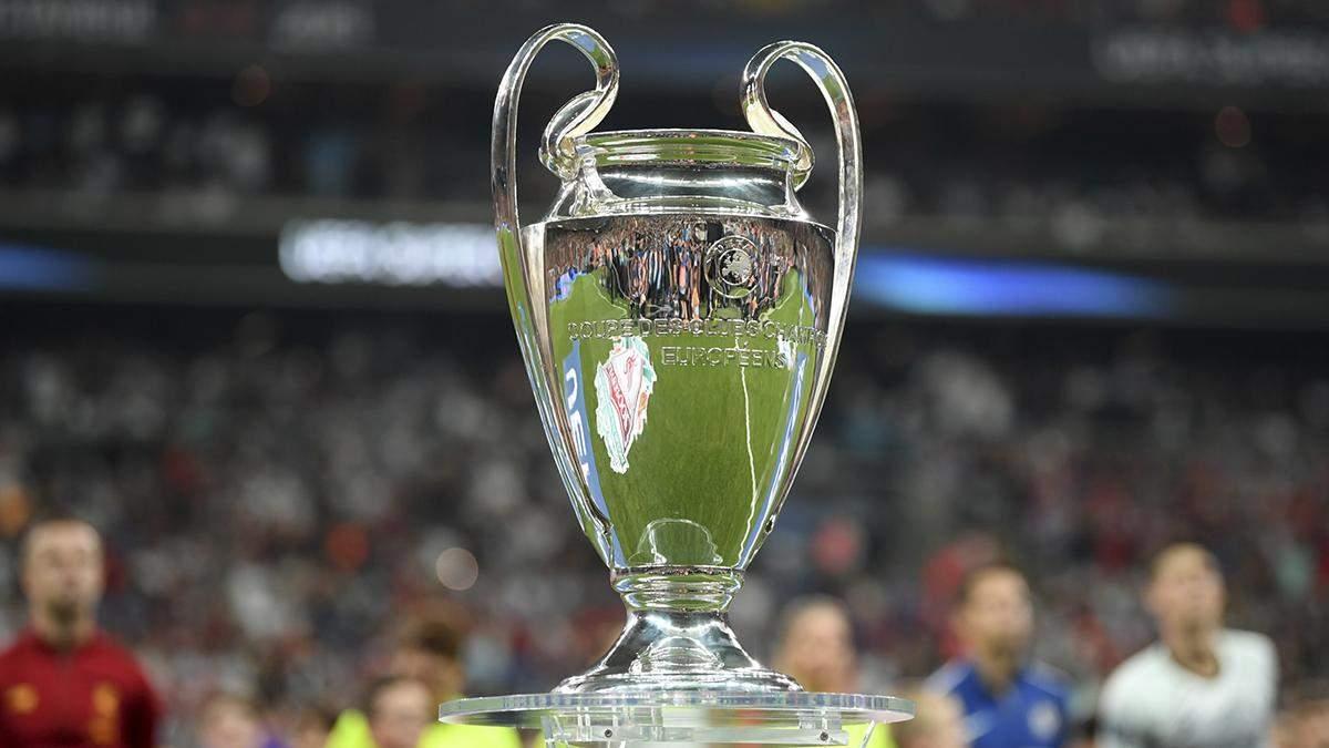Ліга чемпіонів 2020/2021 – дата і календар матчів ЛЧ