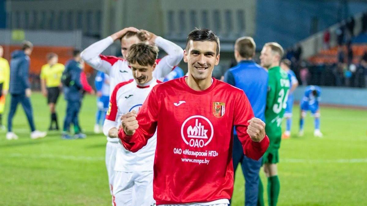Украинский футболист оформил дубль за 6 минут в матче чемпионата Беларуси: видео