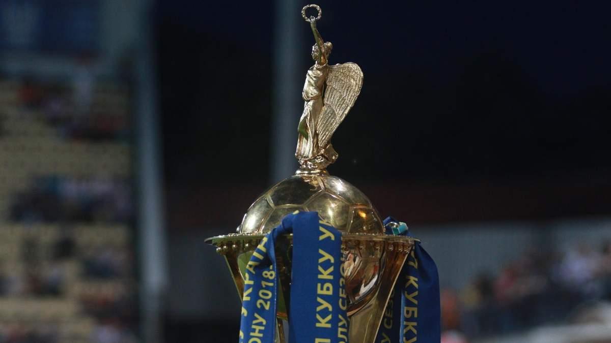 Финал Кубка Украины под угрозой: в Харькове запретили мероприятия с участием больше 10 человек