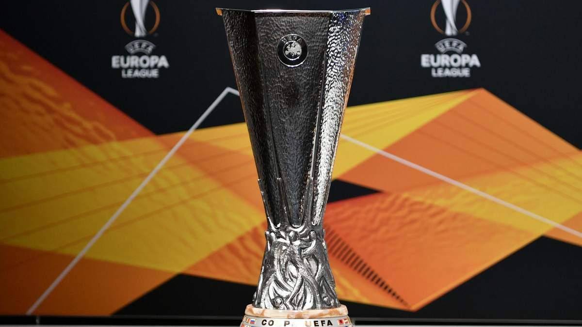 Лига Европы 2020 – жеребьевка, пары команд на ЛЕ 2019/2020