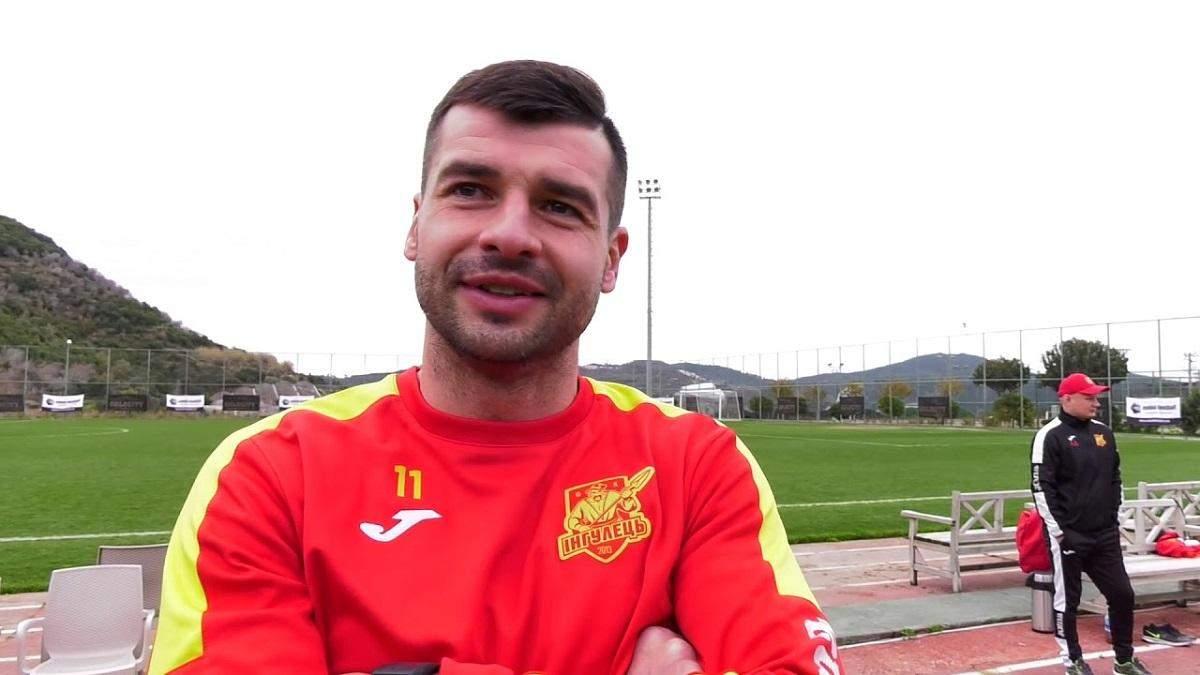 """Игрок """"Ингульца"""" Бартулович рассказал о круглых премиальных за победу над грандами УПЛ"""