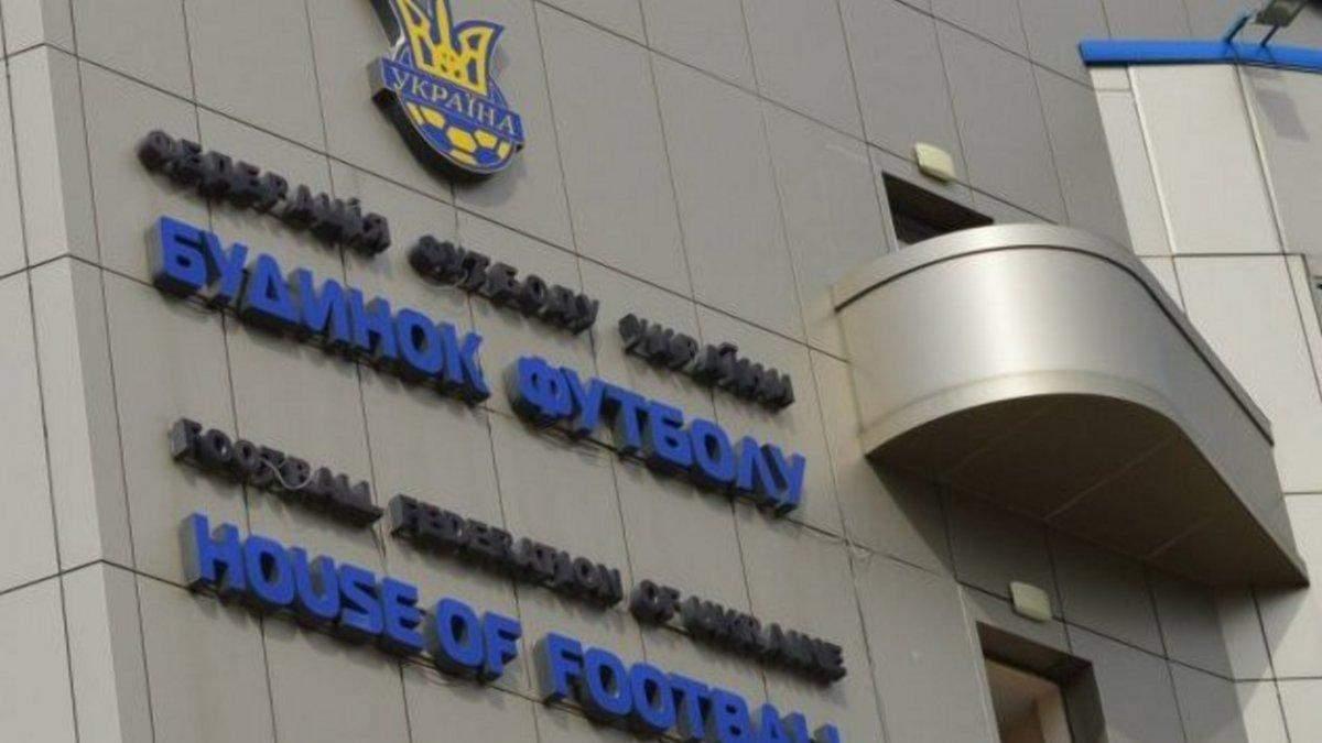 """Очередной скандал: УАФ просила у """"Шахтера"""" 300 тысяч гривен финансовой помощи – фото"""