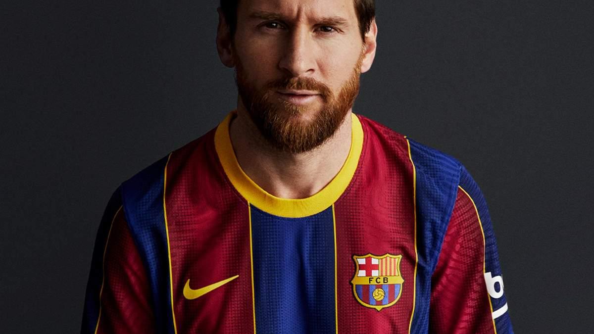 """""""Барселона"""" офіційно представила форму на новий сезон: фото"""