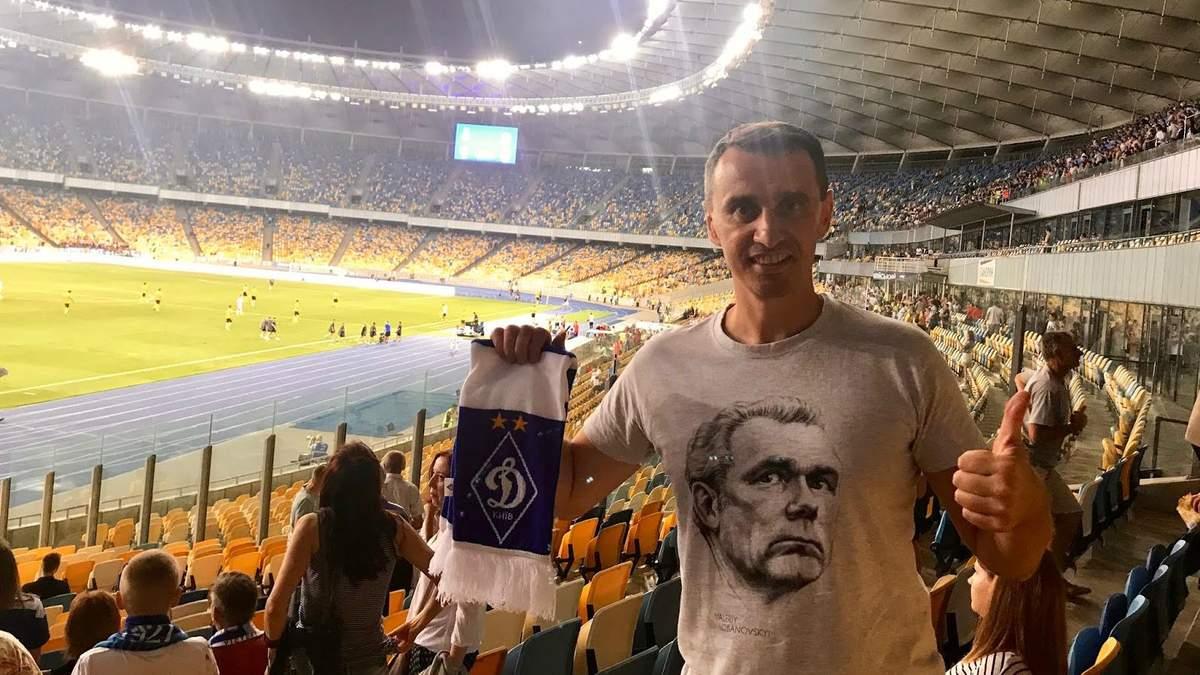 Віктор Ляшко зізнався, за який клуб вболіває з шести років