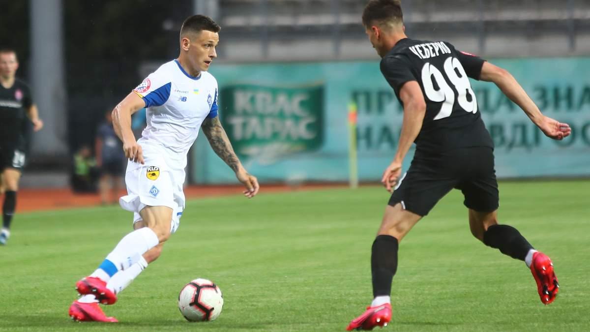 Динамо – Зоря: де дивитися онлайн матч чемпіонату України