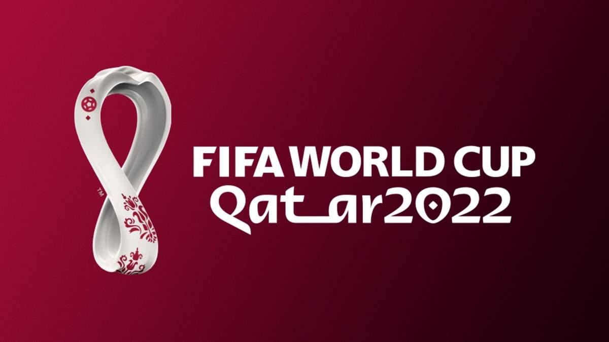 ЧС-2022 в Катарі