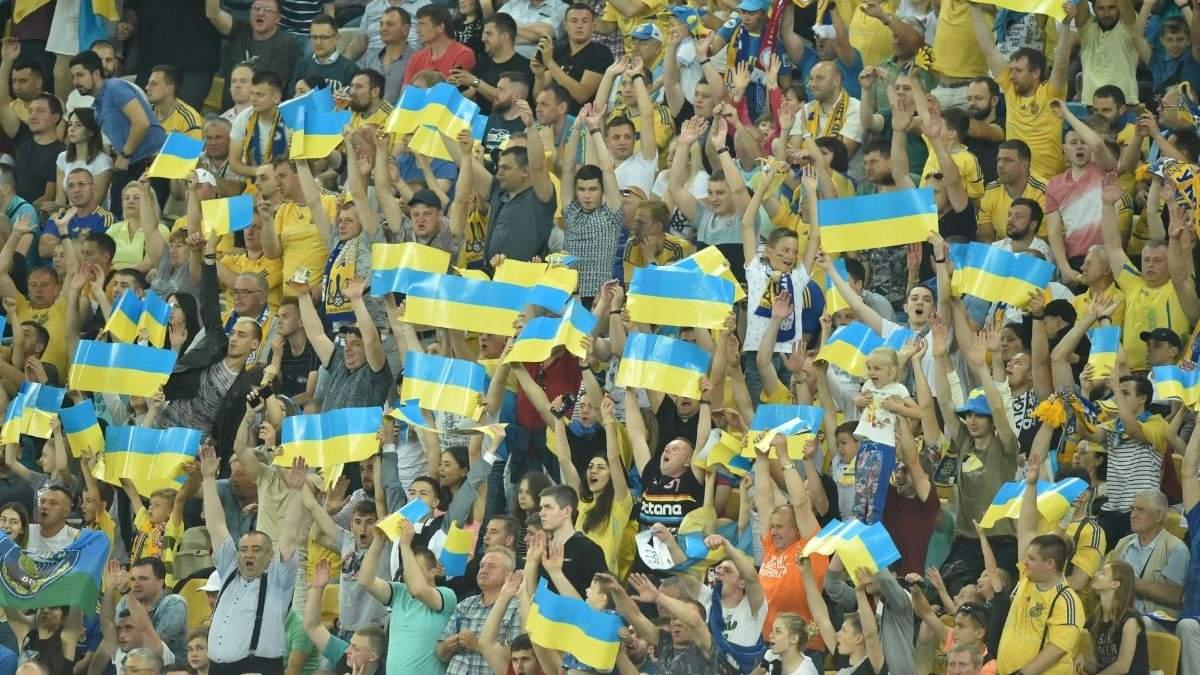 Вболівальникам дозволили ходити на футбол, Україна – нові правила
