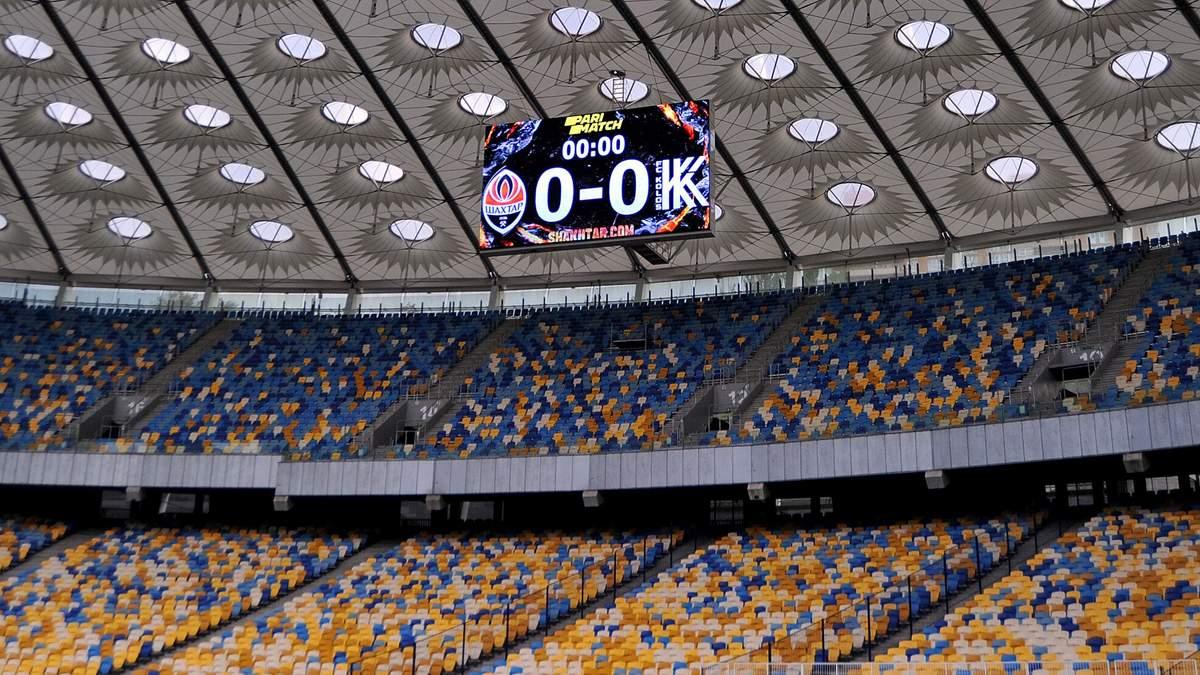 Шахтер переехал на НСК Олимпийский в Киеве: детали