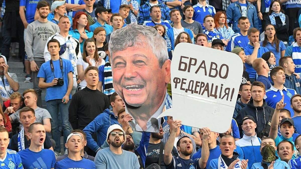 """Це плювок в очі вболівальникам: фани """"Динамо"""" виступили проти Луческу і обіцяли акції протесту"""