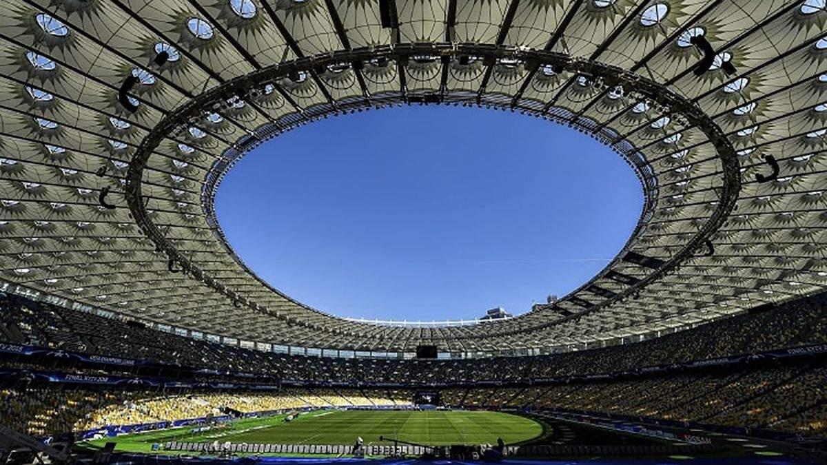 Які стадіони в Україні можуть прийняти єврокубки: УАФ оновила перелік