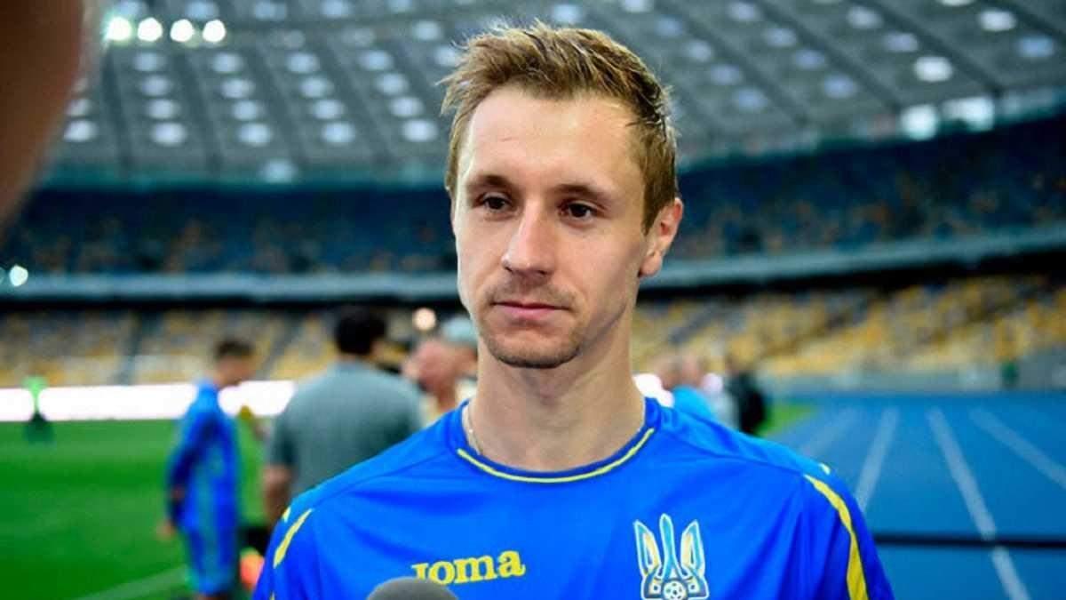 Футболіст збірної України планує змінити клуб