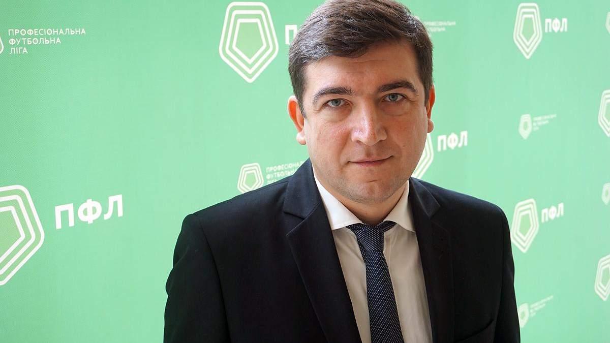 24 клуби висловили недовіру президенту ПФЛ Макарову
