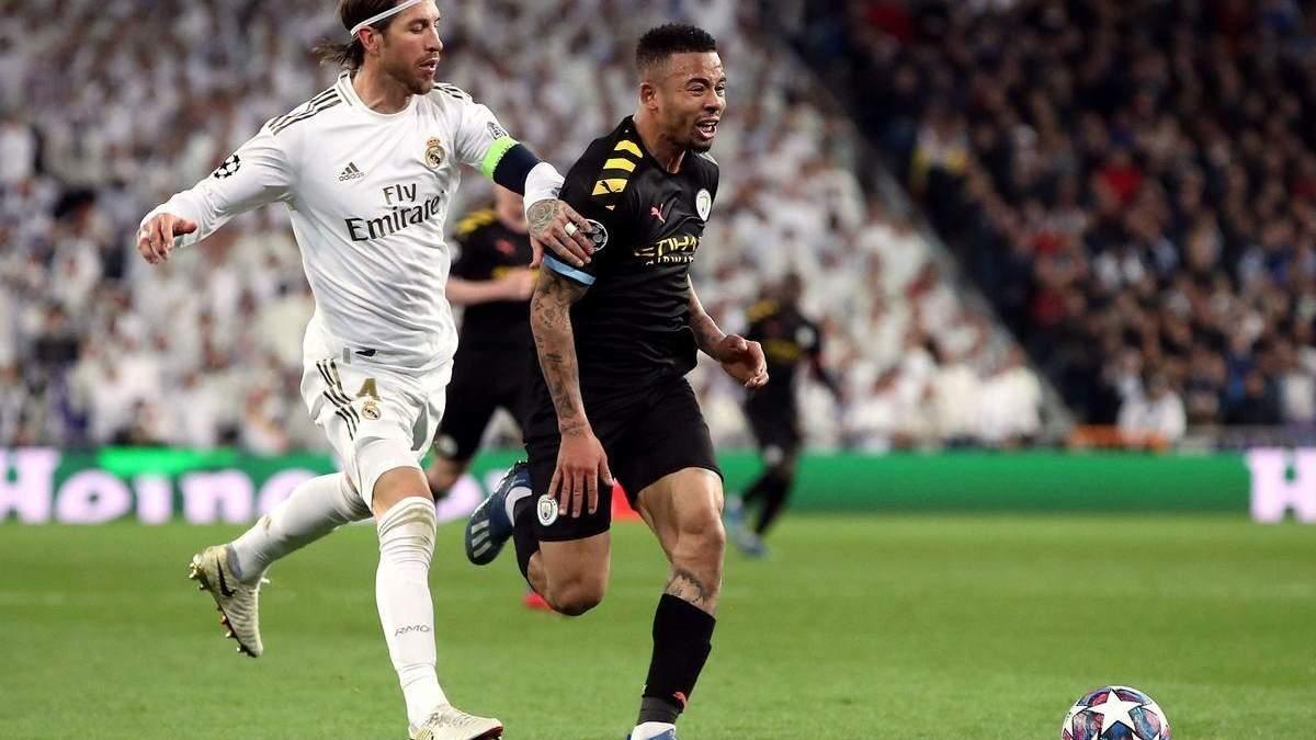 Манчестер Сіті – Реал: де дивитися матч 07.08.2020 – ЛЧ