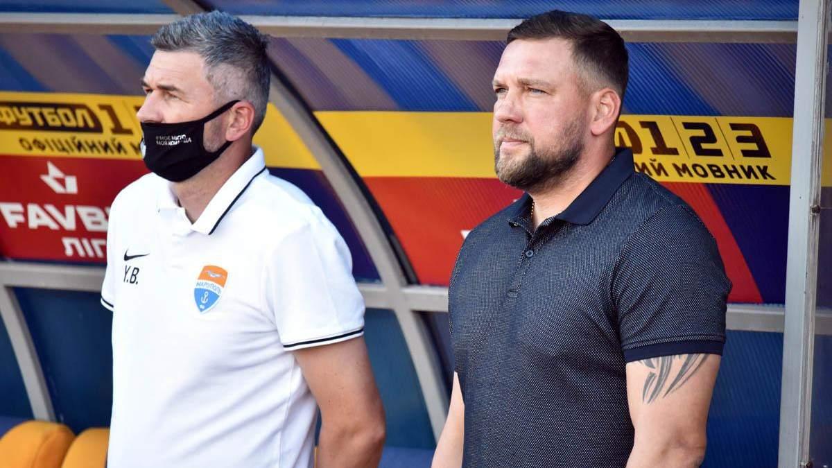 """Бабич офіційно покидає """"Маріуполь"""""""