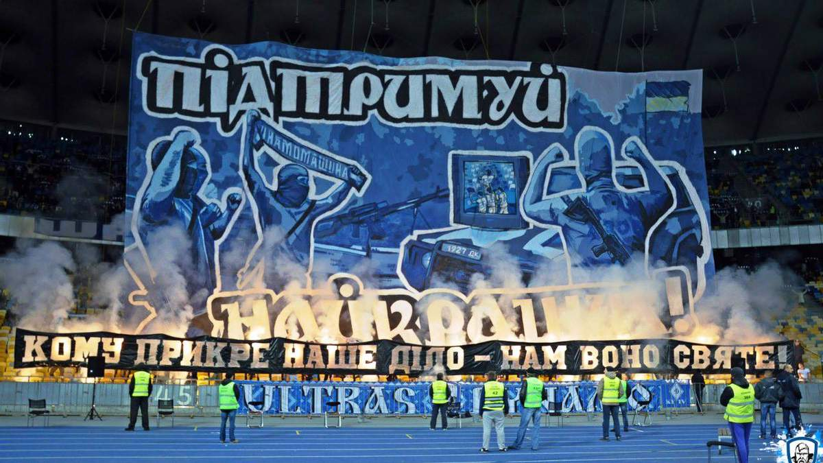"""Супрун підтримала фанатів """"Динамо"""" та виступила проти Суркісів"""