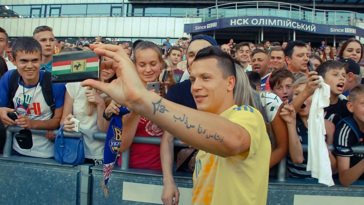 Допустят ли болельщиков на матч сборной Украины со Швейцарией