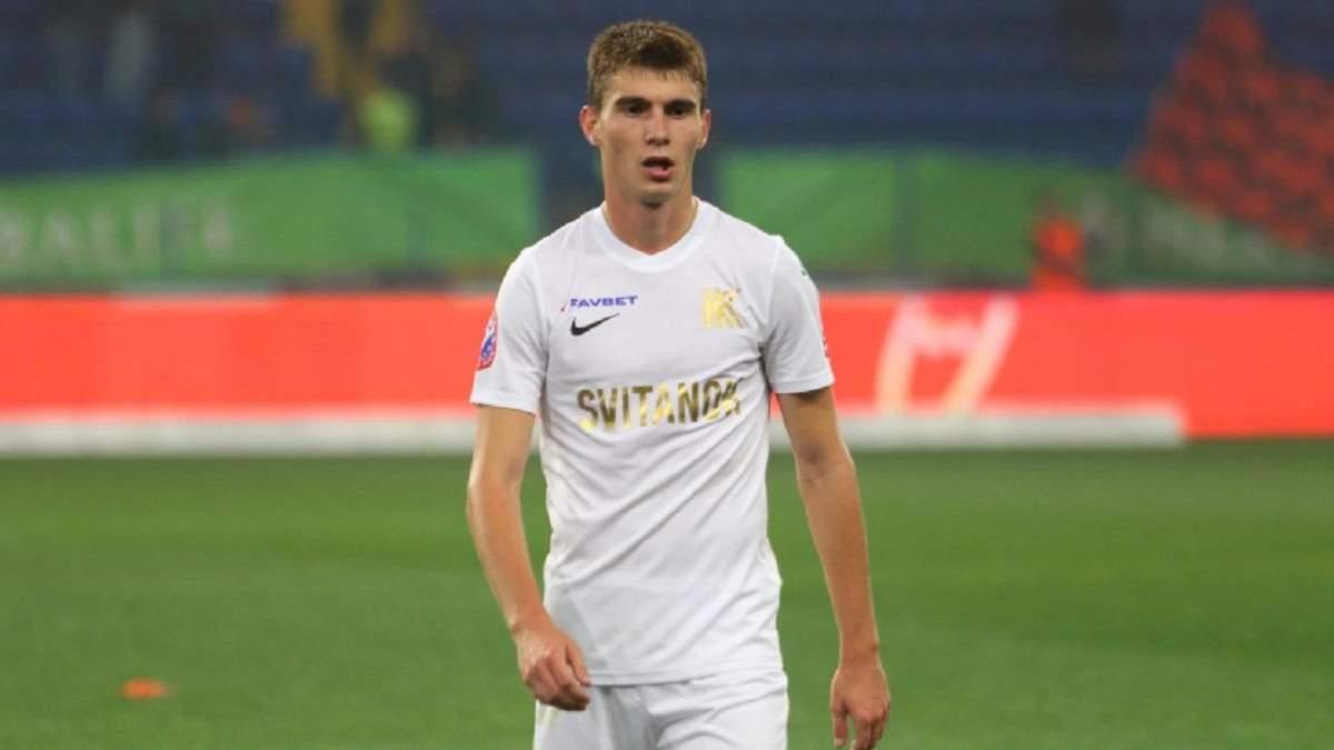 Евгений Смирный