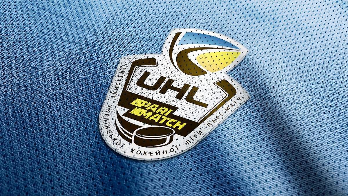 В новому сезоні УХЛ зіграють 8 команд