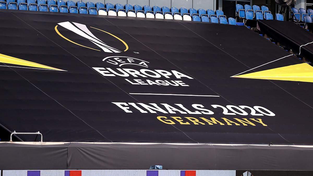 Ліга Європи 1/4 – результати, як пройшли матчі – огляд