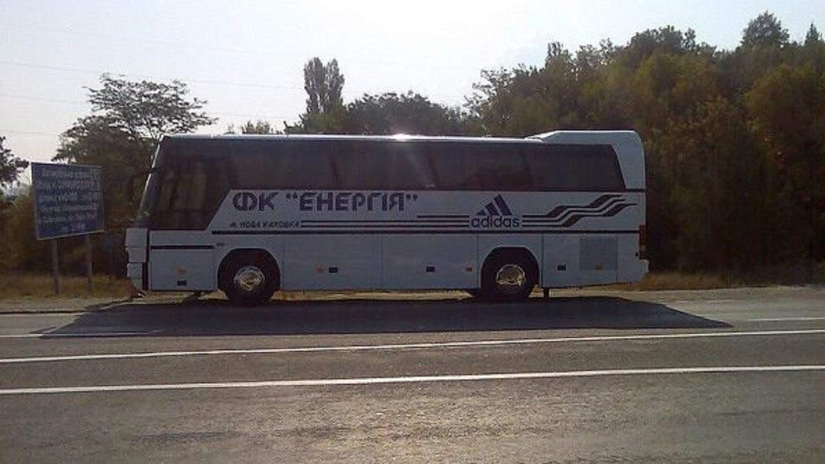 """Пожар в автобусе """"Энергии"""""""