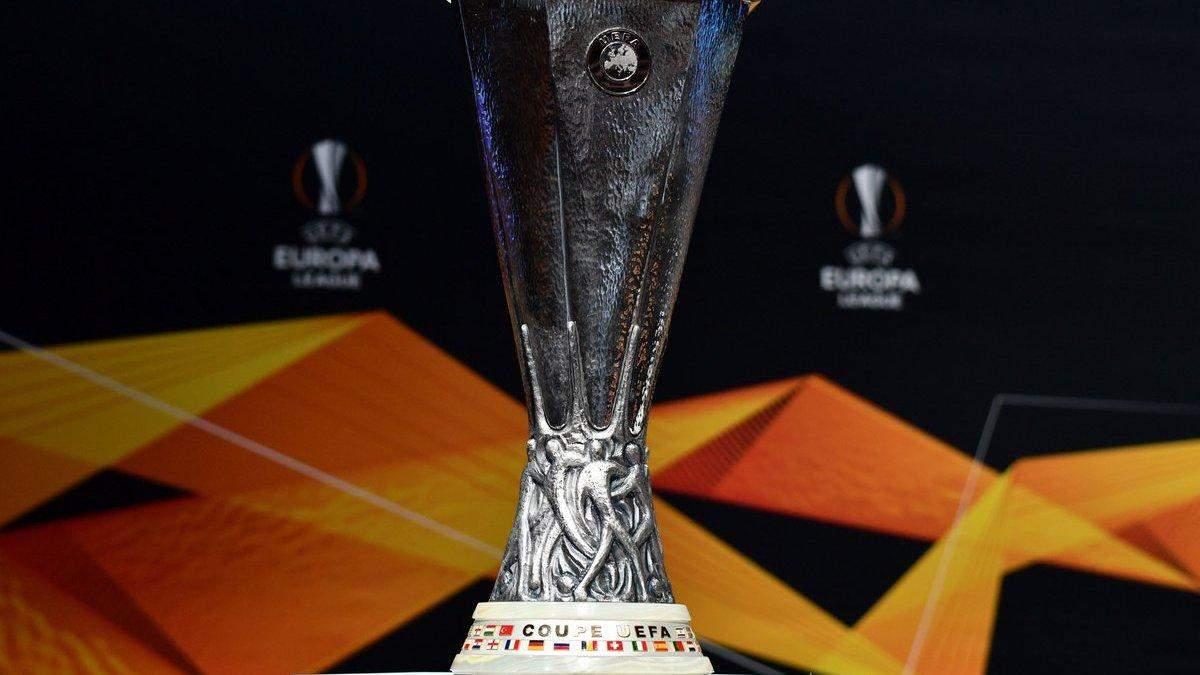 Хто вийшов в 1/2 фіналу Ліги Європи