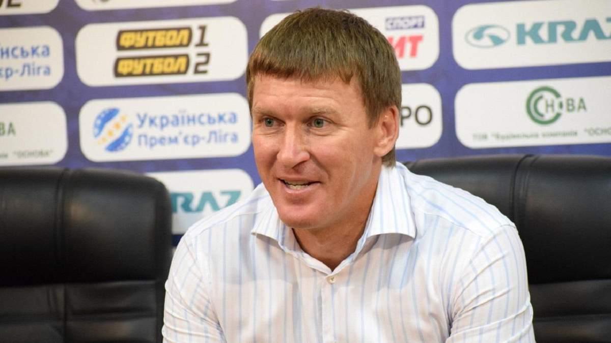 Василь Сачко