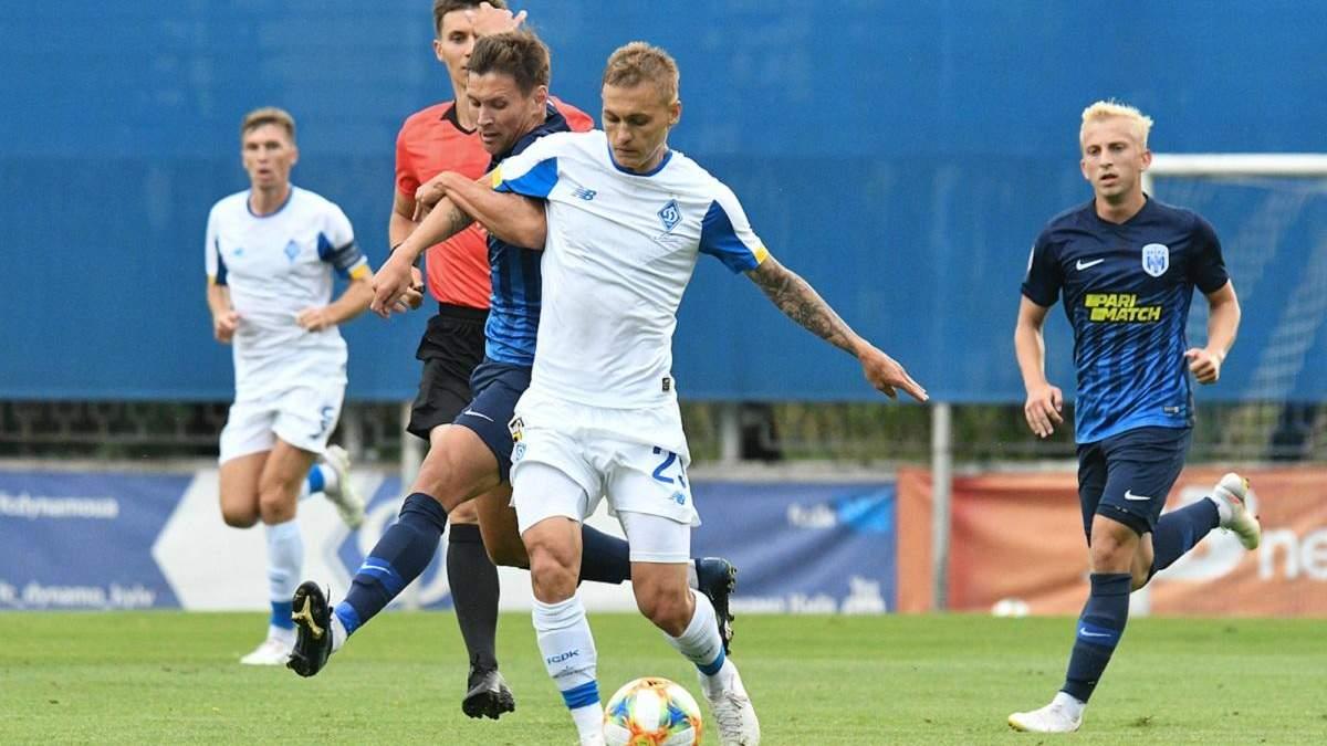 Олімпік – Динамо Київ: прогноз, ставки на матч 21.08.2020 – УПЛ