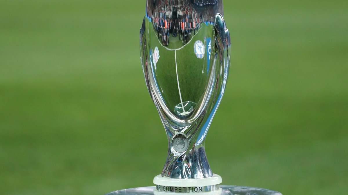 Суперкубок УЕФА-2020