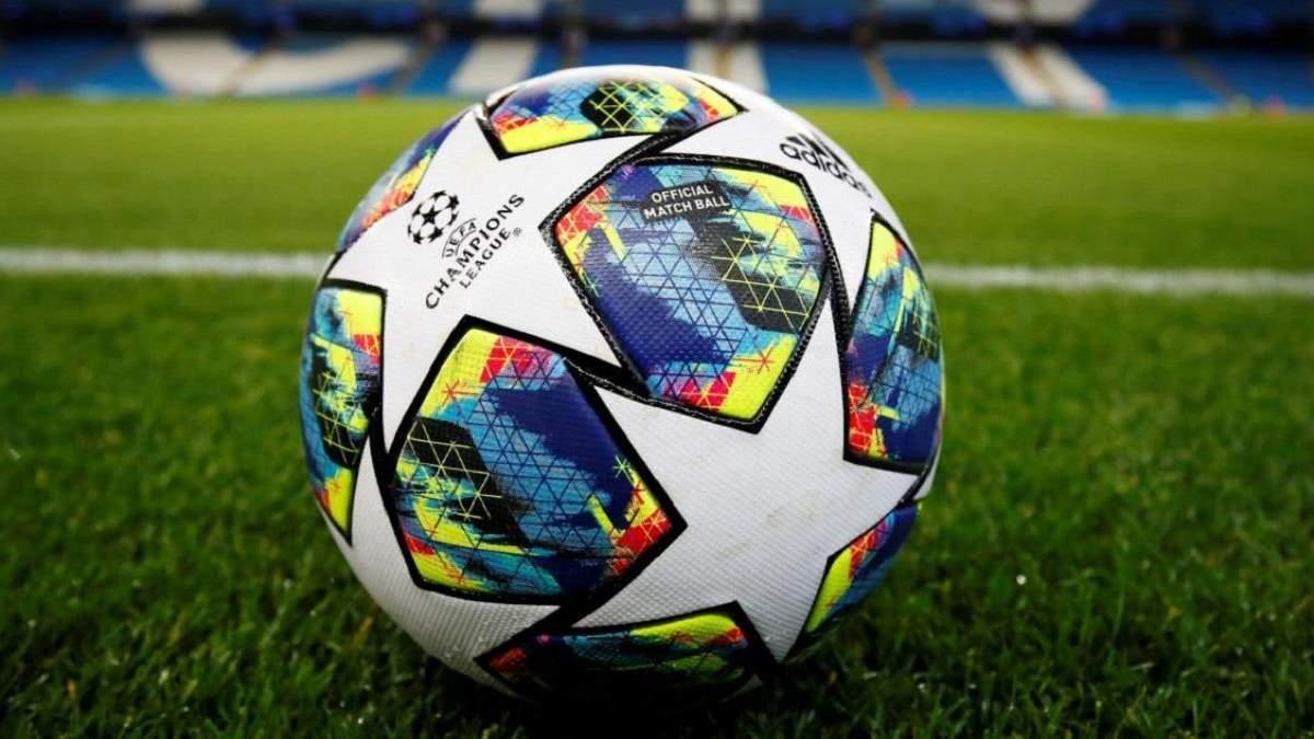 Результаты квалификации Лиги чемпионов 2020/21