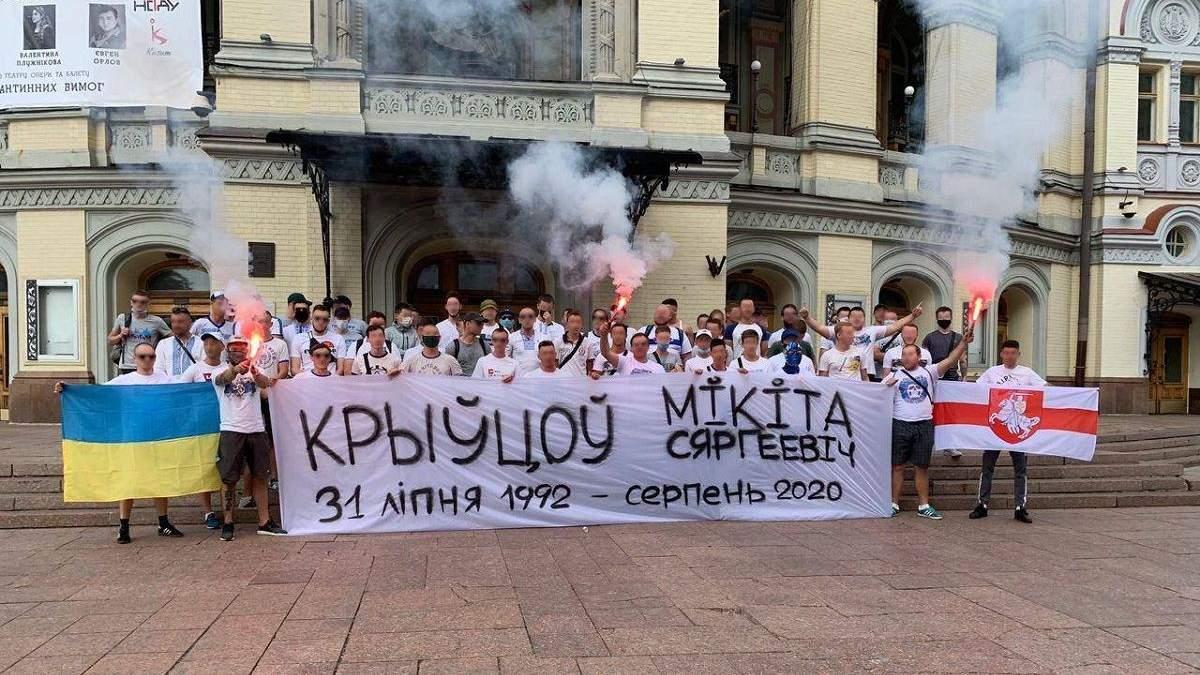 """Фанати """"Динамо"""" вшанували пам'ять білоруського вболівальника"""