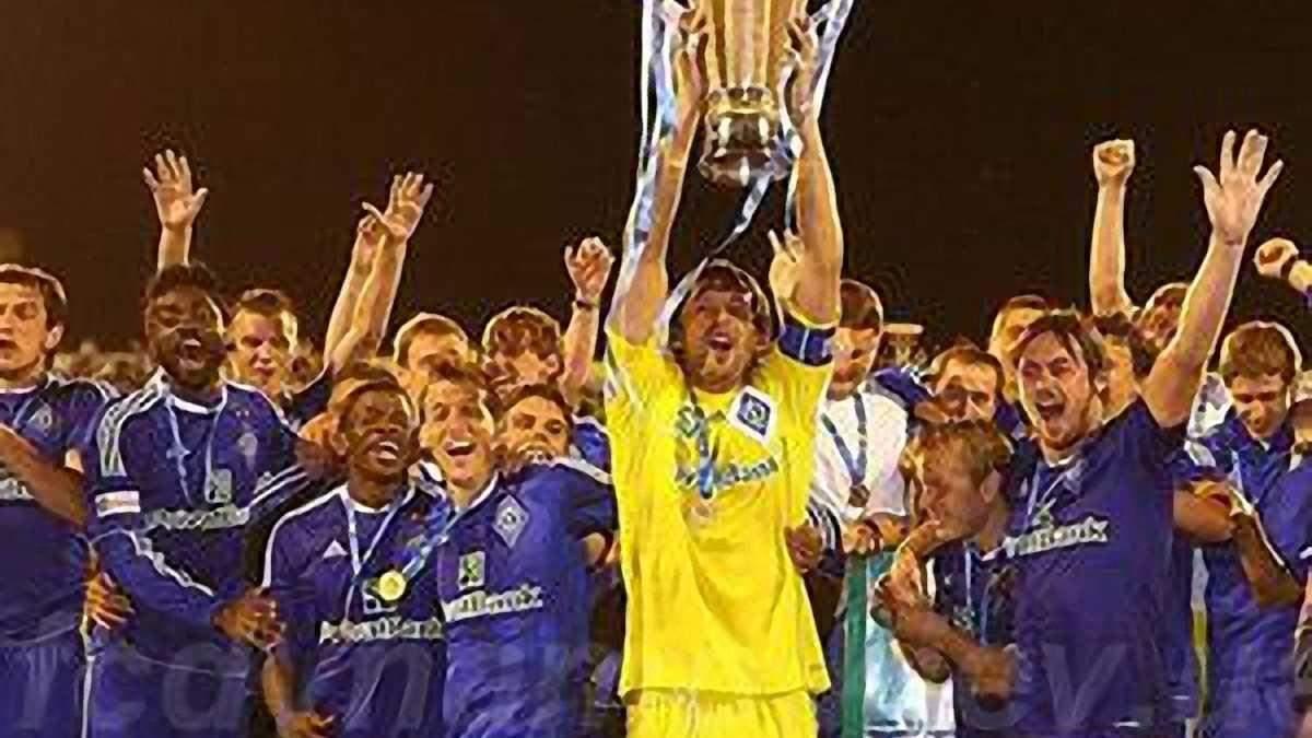 Суперкубок Украины-2011