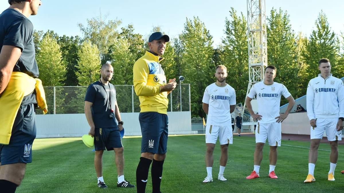 Збірна України провела перше тренування у 2020 році