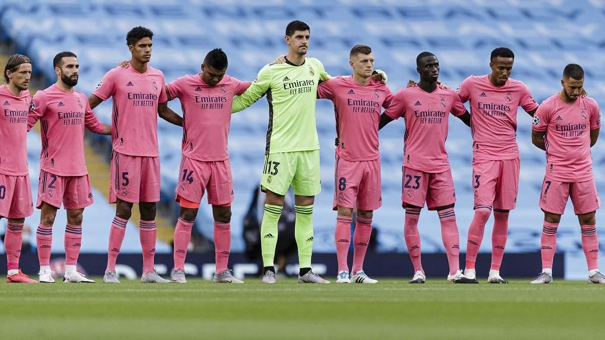 Реал – найдорожчий клуб світу