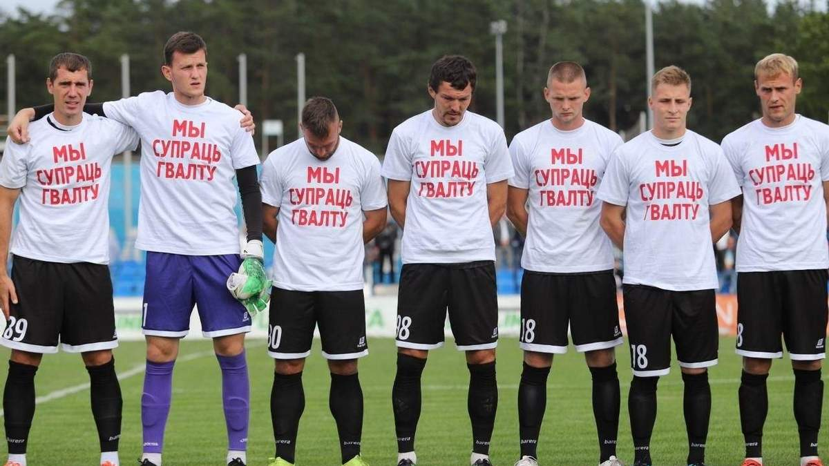 "Футблістки ""Крумкачи"" в футболках ""Мы против насилия"""