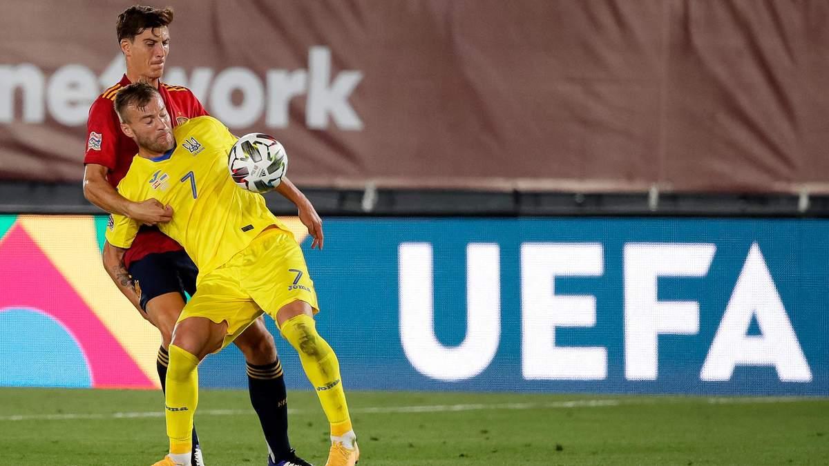 Украина потерпела разгромное поражение от Испании в матче Лиги наций – видео