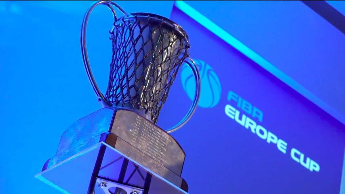 Початок Кубку Європи ФІБА перенесли на січень 2021 року