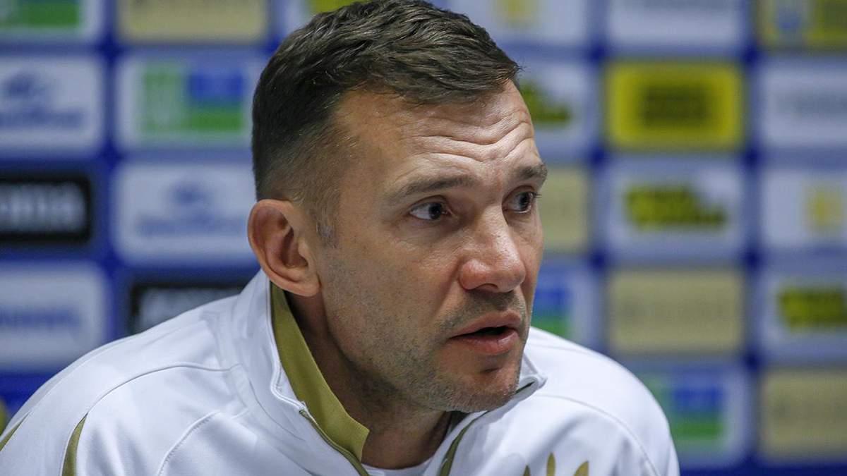 Андрій Шевченко