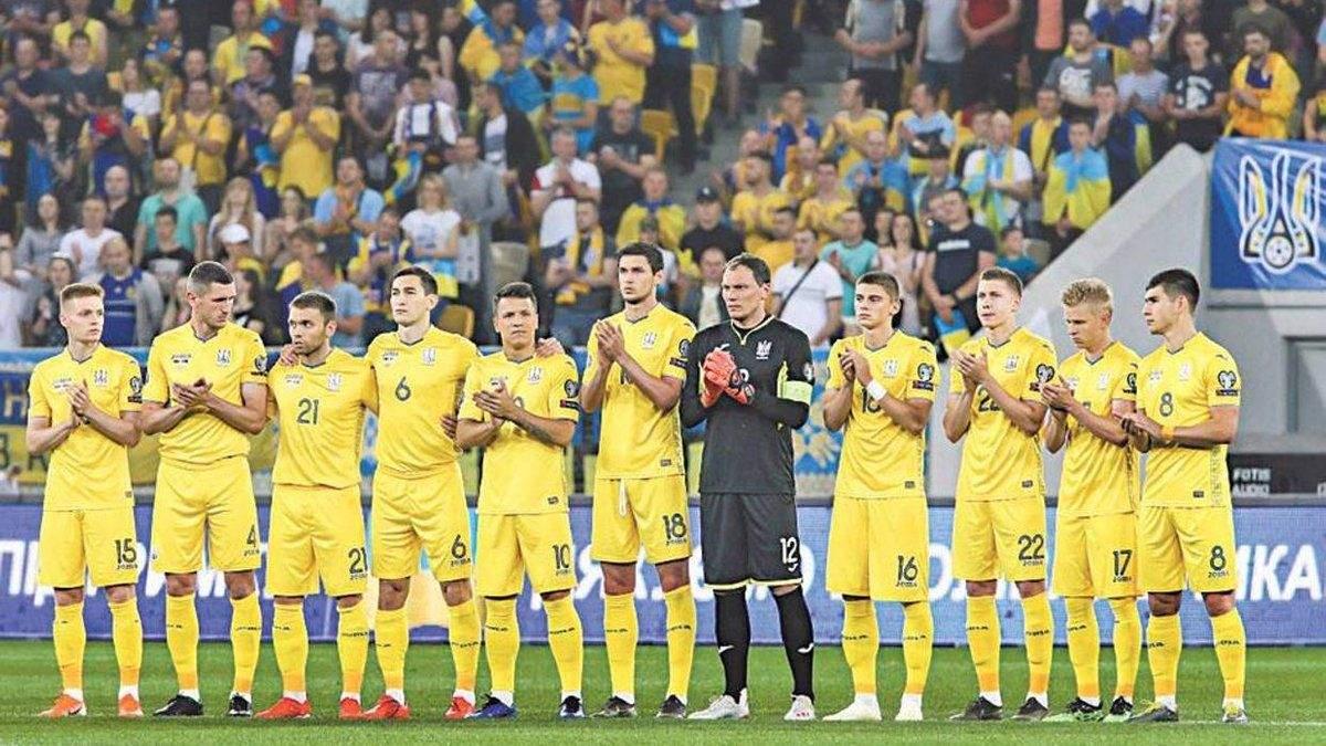Заявка збірної України на матч Ліги націй