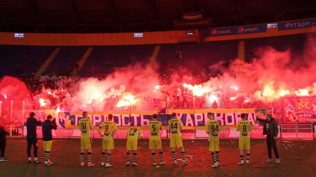 Харьковские фанаты посетят стартовый поединок ПФЛ