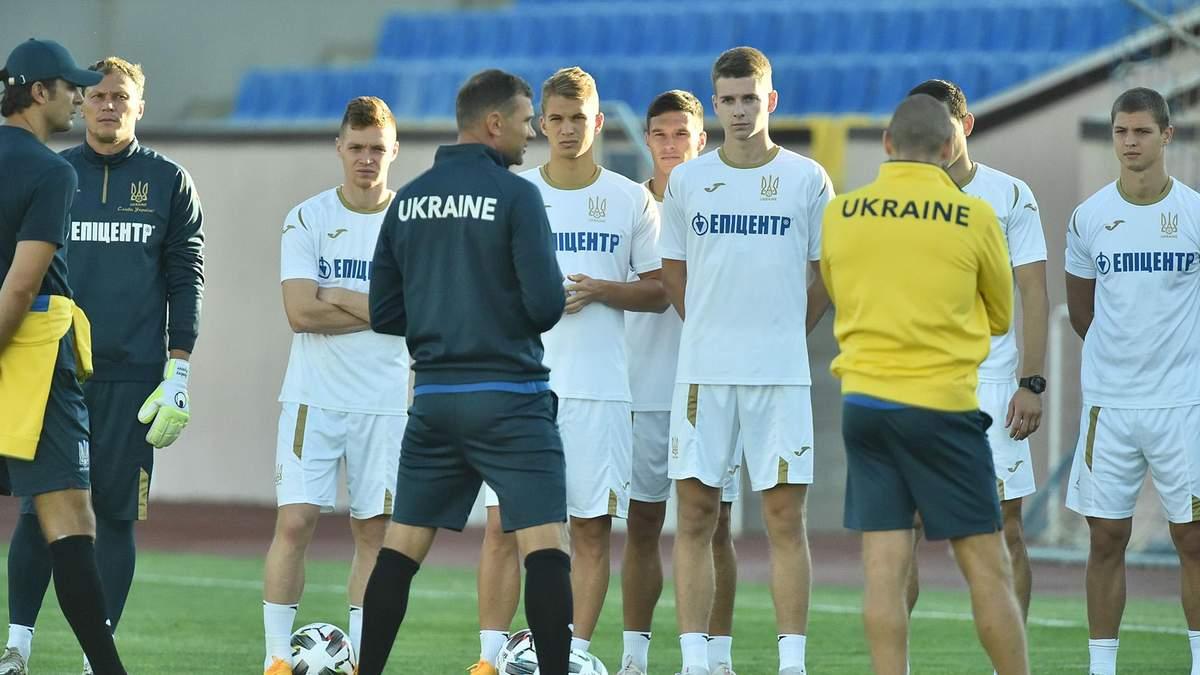 Испания – Украина – анонс и прогноз матча 06.09.2020