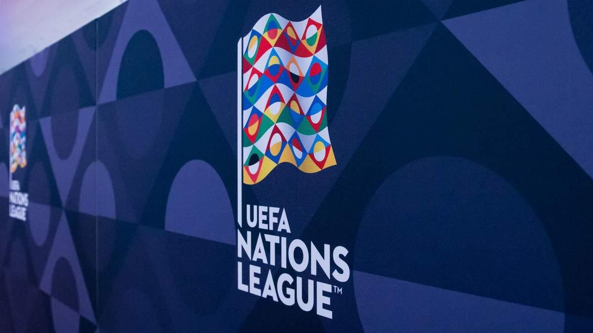 Ліга націй 2020/21 – огляд і результат матчів 8 вересня 2020