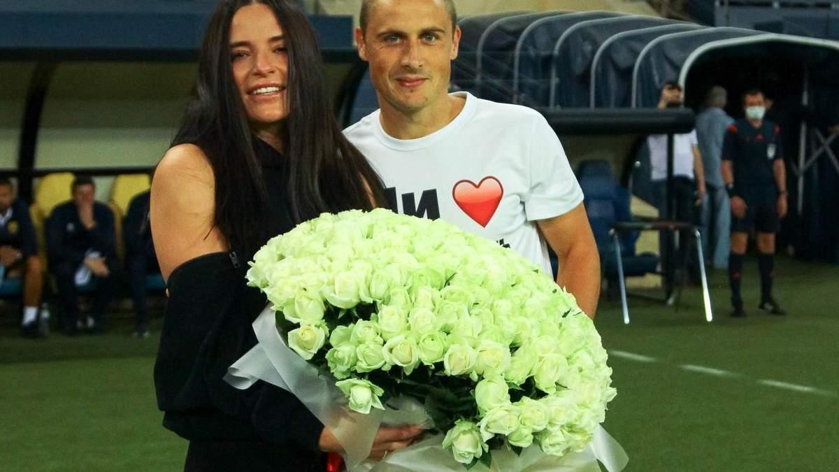 Антон Савін та його наречена Лілія