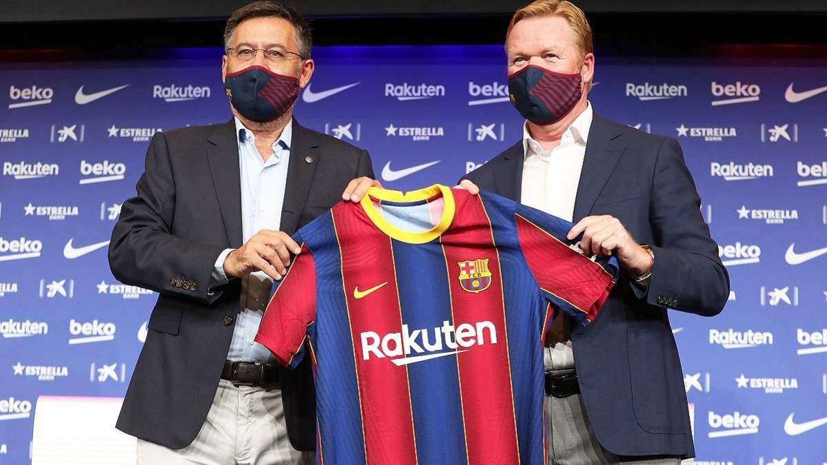 """Куман і керівництво """"Барселони"""" розійшлись у трансферних планах"""