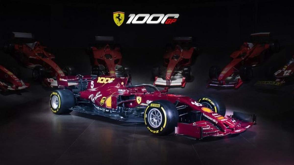 Уникальная ливрея болида Ferrari