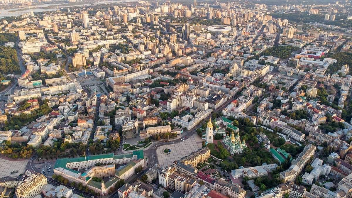 """Киев попал в """"оранжевую"""" зону"""